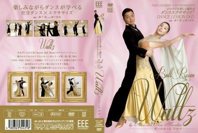 top_dvd_waltz.JPG